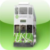 HK Tram Trail 香港軌跡