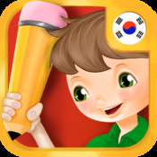 Bud`s First Korean Words - Vocabulary Builder, Learning and Reading Game for Preschool Toddlers