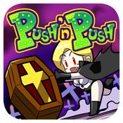 Push`N Push