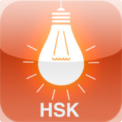 HSK Match Game