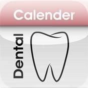 Dental Calender parenting calender