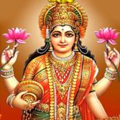 Lakshmi Bhajans