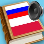 польский словарь