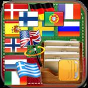 Tüm Dil Kursları