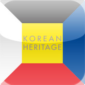 Korean Heritage country magazine