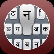 Nepali Keyboard nepali