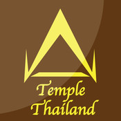 Temple Thailand super football clash 2 temple