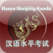 New HSK for iPad