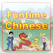 Elementary School Chinese