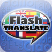 Flash Translate