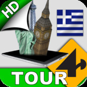 Tour4D Athens HD