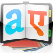 File Translator read any file