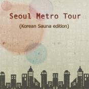 SeoulMetroTour