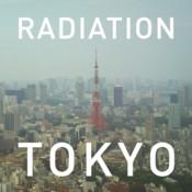RADIATION TOKYO video to xperia