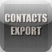 Contacts Export export nsf