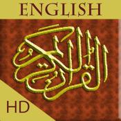Quran English HD