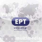 ERT iphone app v1