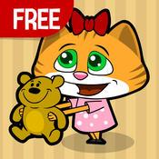 Lost Teddy Bear Free