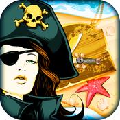 Clash of the Pirates in the Dark