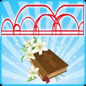 上帝永恆的計劃 - Chinese Bible Study - God`s Plan
