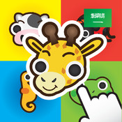 Arabic Animal Matching PRO : Learn Arabic word game for Muslim kids