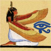 Pyramid Pathways - ممرات الهرم