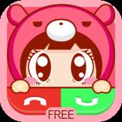 Cute Call Screen Maker - Cartoon animals Special for iOS7
