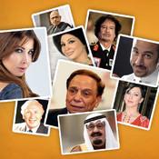 شخصيات عربيه