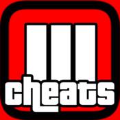 Cheats for GTA 3