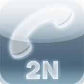 2N free avi codec