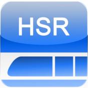 TransitGuru HSR