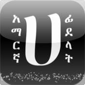 Informal romanizations of Cyrillic