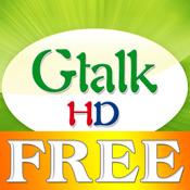 Air Gtalk HD Free