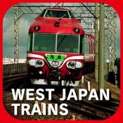 West Japan Train