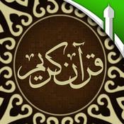 Quran Kareem Pro