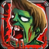 Kill Zone: Zombie