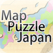 Map Puzzle Japan japan physical map