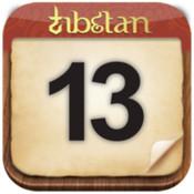 Tibetan Calendar tibetan language