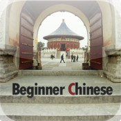 Beginner Chinese ubuntu beginner