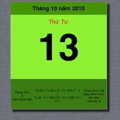 Vietnam Calendar