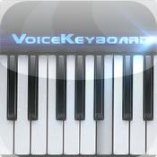 VoiceKeyboard HD