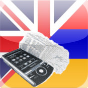 English Armenian armenian girls
