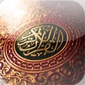 Quran-AbdulSamad