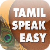 Tamil Speak Easy.