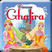 Princess Ghafira princess
