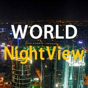 WORLD NIGHT VIEW SPOTS