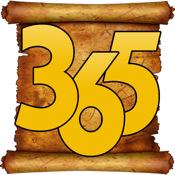 365 Bible Promises