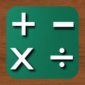 Math Flash Cards !