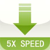 Xpeed Downloader