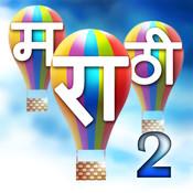pakhawaj lessons in marathi pdf